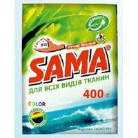 SAMA Handwash Laundry Detergent Powder