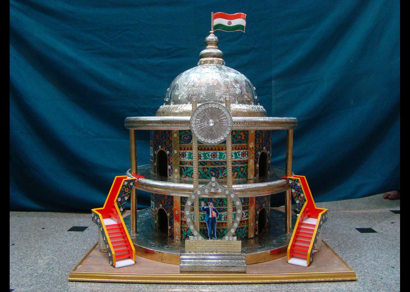 Bhavan Memento