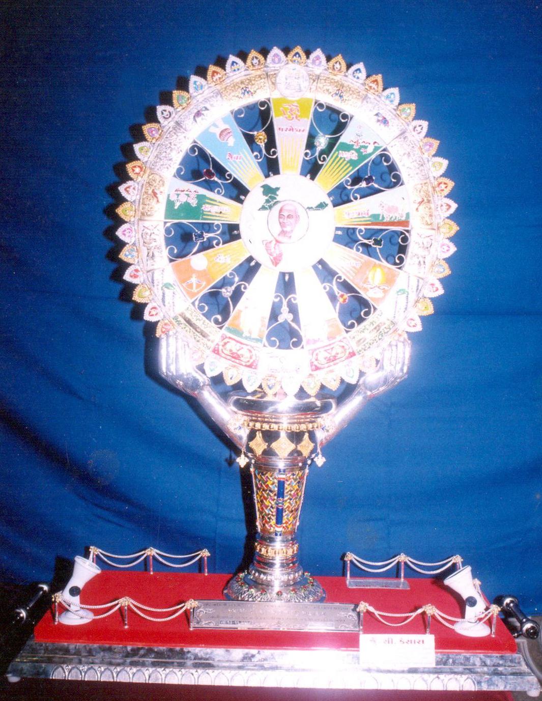 Silver Kranti Chakra Memento