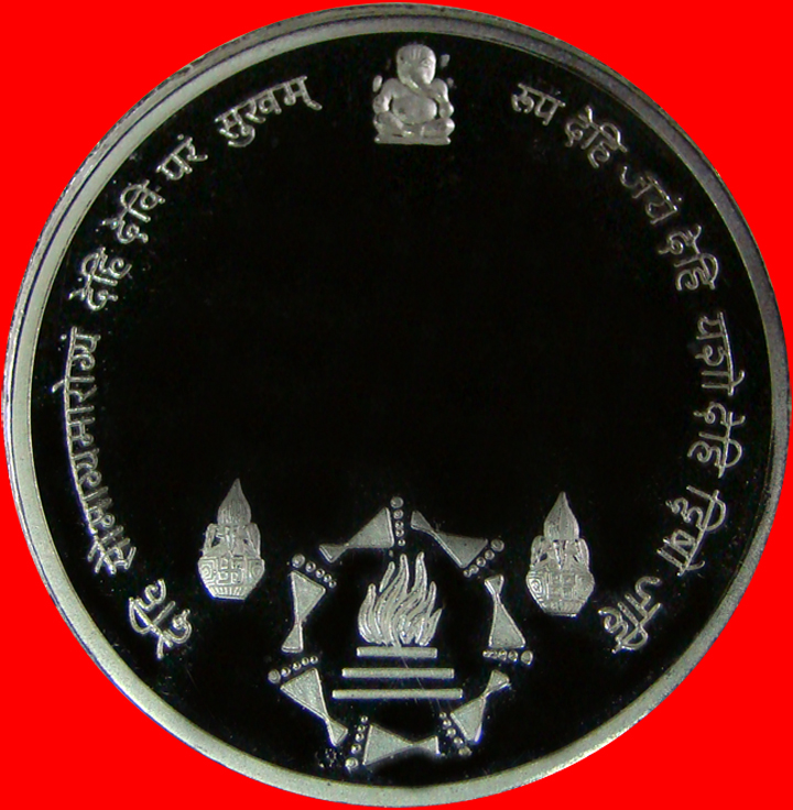 Silver Marriage Coin Back