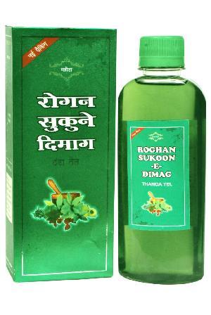Roghan Sukoon -E- Dimag Oil