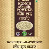 Konch Shudh Powder