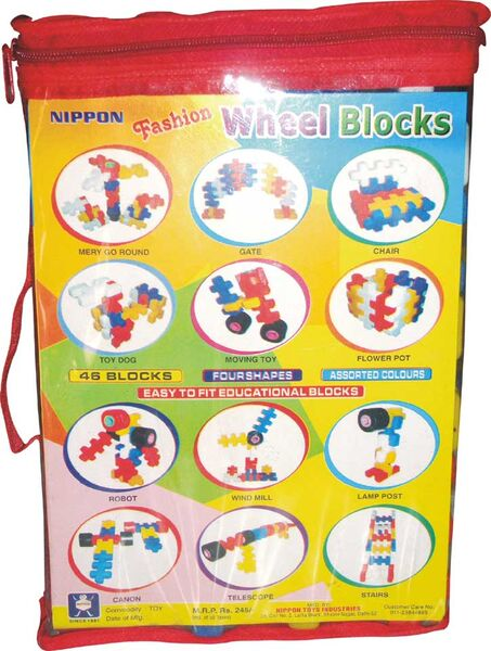Blocks Fashion Wheels Packing