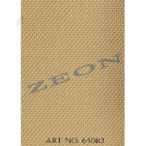 Rubber Fillet ART NO. - (64083)