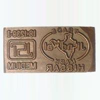 Computerised Steel Stamps
