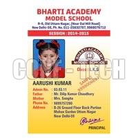 Bharti Academy