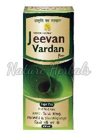 Jeevan Vardan Ras 01