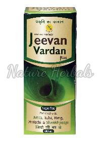 Jeevan Vardan Ras