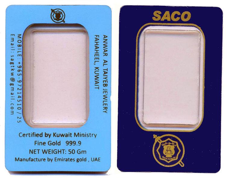 PVC Coin Card 04