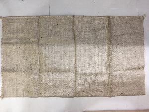 Coffee Jute Bag 09