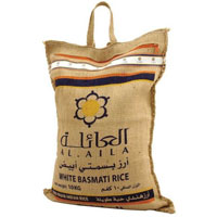 Jute Hessian Bag (LM - H - 01)
