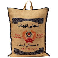 Jute Hessian Bag (LM - H - 03)