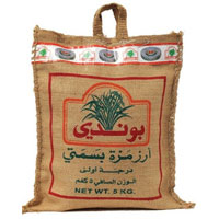 Jute Hessian Bag (LM - H - 08)