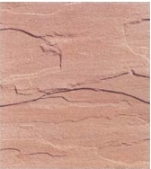 Dholpur Pink Sandstone Supplier,Indian Sandstone Manufacturer