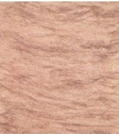 Indian Sandstone Manufacturer,Panther Sandstone Supplier
