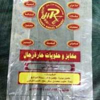 Plastic Bakery Bags