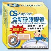 Silicone PE Surgical Tape