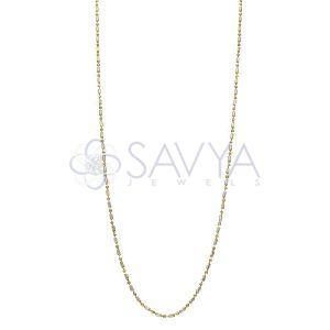 ITC04 Gold Italian Chain