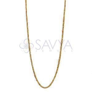ITC05 Gold Italian Chain
