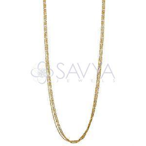 ITC09 Gold Italian Chain