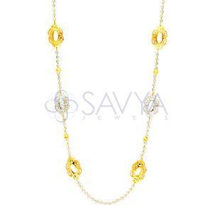 LCN10 Adira Chain
