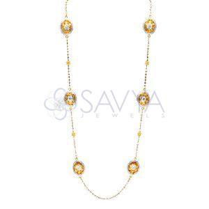 LCN11 Adira Chain