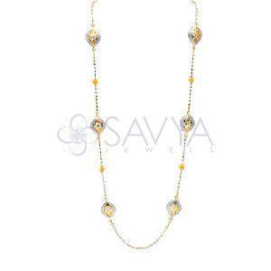 LCN12 Adira Chain
