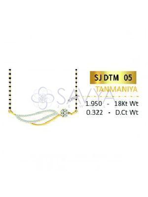 SJDTM 05 Diamond Pendant