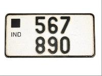 high security registration plate