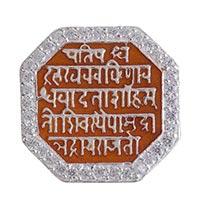 Rajmudra Ring