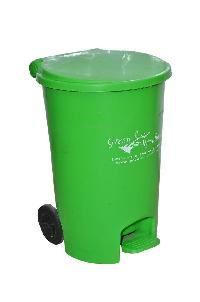 Foot Operated bin 55L