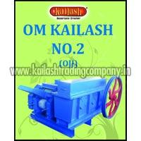 Single Mill Sugarcane Crusher (Heavy)