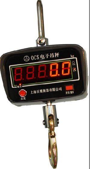 OCS-1t Series Crane Scales