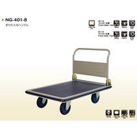 NG Series Service Trolley