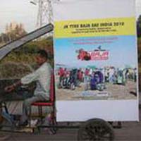Advertising Tricycle