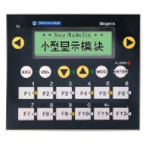 XBTR411 Small HMI Panel with Keypad