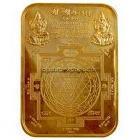 Shree Yantra - Gold