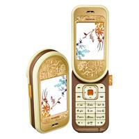 Nokia 7370 Mobile Phone