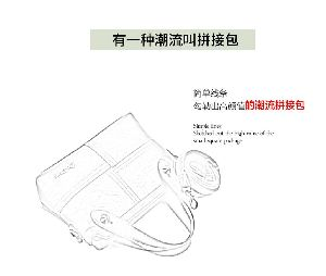 BHTI001 Ladies Designer Handbags 20