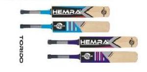 Wooden Cricket Bat 05
