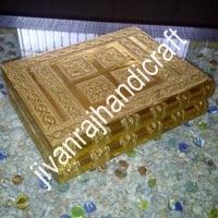 Golden Jewellery Box (11x8)