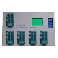 VPL Programmer (GPROG8X)