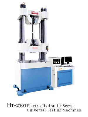 HT-2101 Material Testing Machine