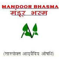 Mandoor Bhasma