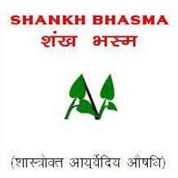 Shankh Bhasma