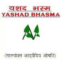 Yashad Bhasma