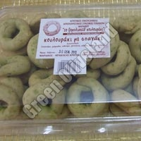 Savory Olive Cookies