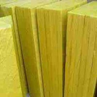 Fibre Glass Wool Slab
