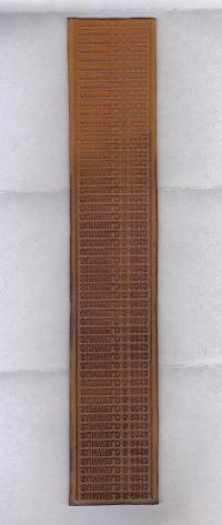 Name Printing Stereo