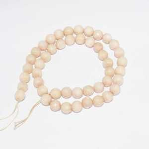 AKP-031 8 MM Agate Bead